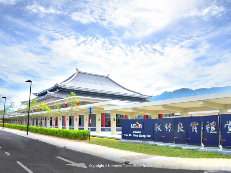 Tun Dr. Ling Liong Sik Hall