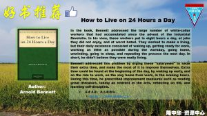3. How to Live on 24 Hours a Day