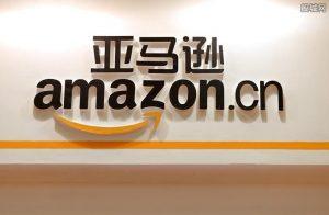 亚马逊免费中文电子书